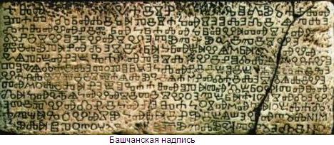 Azbuka ru православные знакомства 4