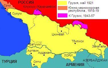 Золотой век грузии: правление легендарной царицы тамары !